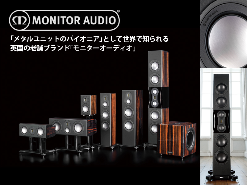 monitoraudio