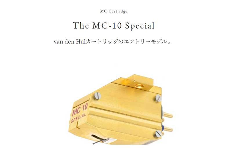 van den Hul The MC-10 Special