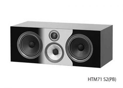 B&W HTM71 S2