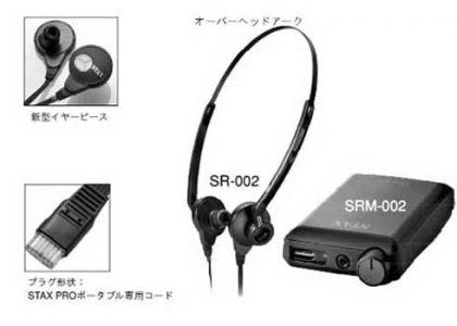 STAX SRS-002