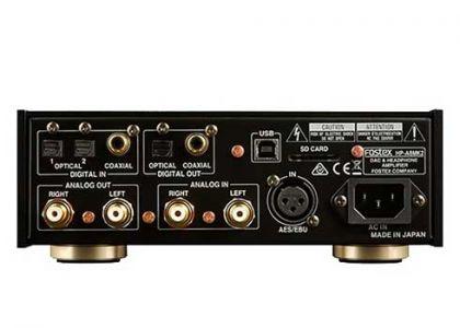 FOSTEX HP-A8MK2