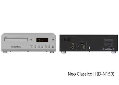 LUXMAN Neo ClassicoII(SQ-N150/D-N150)