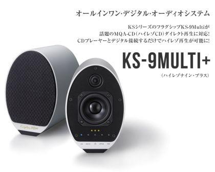 KRIPTON KS-9Multi+