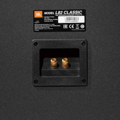 JBL L82 Classic REAR
