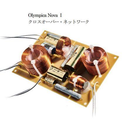 Sonus faber Olympica Nova I