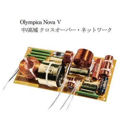 Sonus faber Olympica Nova V